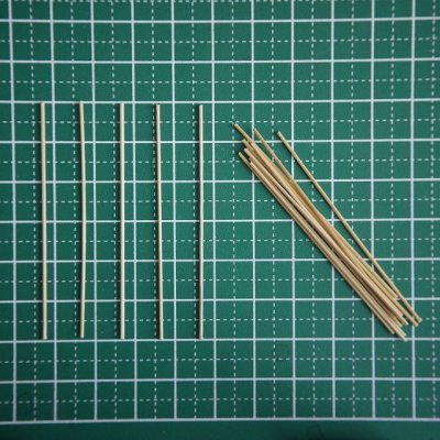 画像5: 極細竹ひご