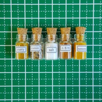 画像3: スパイスボトル10種 (1種からバラ売り)