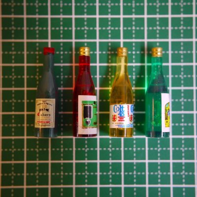 画像4: 瓶入りワイン・シャンパン・ビール