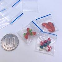 ミニチュアジップ袋(10枚セット)保存袋 ジップロック