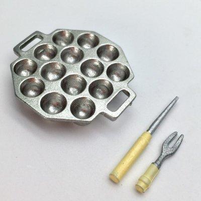 画像2: メタル製! ミニチュアたこ焼き器セット (タコ焼き たこやき)